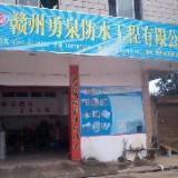 供应赣州防水补漏公司赣州市58同城网