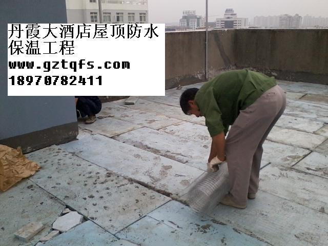 供应房屋维修