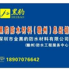 供应勇泉防水公司代理金黑豹防水系列材料JS-11,K11等系列