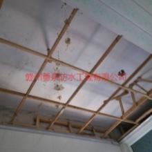 供应地下室卫生间等等板面裂缝漏水批发