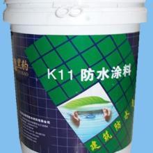 供应宁都大家用什么防水材料做卫生间、首先金黑豹系列产品批发
