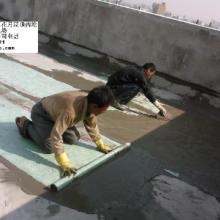 供应防水工程施工