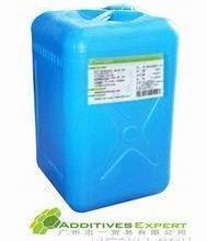 供应硫代双酚类抗氧剂S260图片