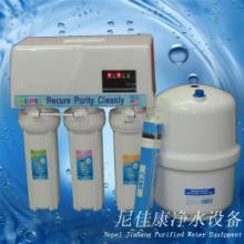 供应厂家直销-ROA-100G纯水机尼佳康