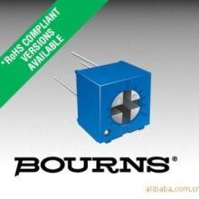 供应BOURNS微调电位器3362P 3362H 3362W型批发