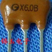 供应陶瓷陷波器,遥控器晶振,陶瓷谐振器