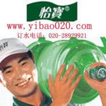 供应东山锦轩现代城大厦怡宝桶装水店订