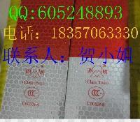 供应广东通明卡车反光膜 18357063330