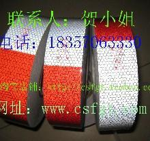 供应广东通明拖车警示贴 18357063330