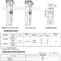 供应重庆君创:WZP系列装配式铂电阻采用引进电阻元件固定发兰式螺