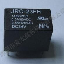 福特(FORWARD)继电器JRC-23FH-DC5V,原装新批发