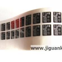 供应透明PVC不干胶标签耐高温不干胶批发