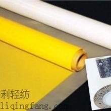 供应本公司供应丝印网纱,主要用于线路板印制、玻璃印刷、陶瓷花纸印批发