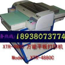 供应可以在MP4套上打印图案的机器,MP4套彩色打印机价格批发