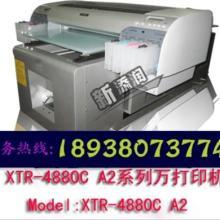 供应可以在时装皮鞋上打印图案的机器,时装皮鞋套彩色打印机价格批发