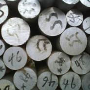 杭州上庆金属销售2024T4铝板图片