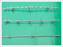 供应刺绳冶金矿产