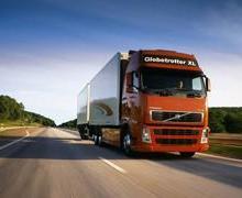 新疆-塔吉克斯坦苦盏国际运输新疆苦盏国际运输