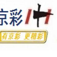 北京HP打印机加粉1020加墨图片