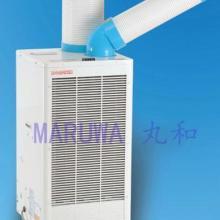 SAC-45移动空调工业冷气机工业空调单冷集装箱空调 移动空调 单冷集装箱空调批发价格图片