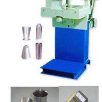 供应不锈钢板自动焊接机