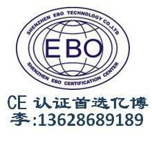 供应一次性医疗用品CE认证/一次性口腔器械CE认证/一次性口镜CE认批发
