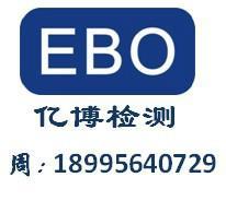 供应控制系统CE认证,智能电器CE认证,遥控开关CE认证批发