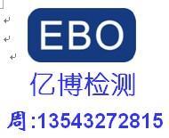 供应电动螺丝刀CE认证电动螺丝刀CE认证深圳CE认证批发
