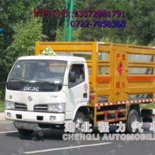 供应液化气钢瓶运输车
