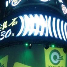 供应LED幕墙屏批发,LED幕墙屏生产厂家及公司