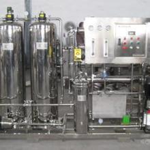 供应RO纯净水设备批发