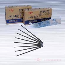 供应D112耐磨焊条D112耐磨焊条