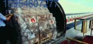 山东易通达航海联运服务有限公司