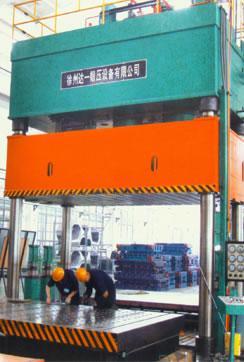 供应上海液压机
