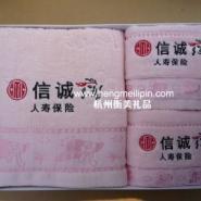 杭州毛巾浴巾定做杭州毛巾浴巾套装图片