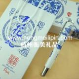 供应重庆广告笔定做18758896886重庆圆珠笔定制重庆水性笔制作