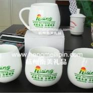 杭州礼品保温杯紫砂杯广告杯子定做图片