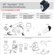 3M电焊面罩面具配件图片