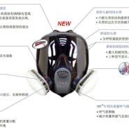 3M喷漆防毒面具宁波图片