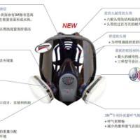 供应3M喷漆防毒面具宁波/浙江宁波3M喷漆防毒面具批发价格