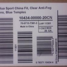 供应3M10434中国款轻便防护眼镜(透明批发