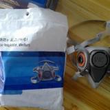 供应3M6200实用型防护半面具(中号