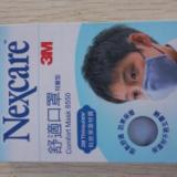 供应3Mnexcare舒适口罩