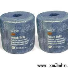 供应3M07521紫色百洁布