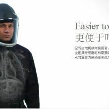供应3MVERSAFLO头部防护产品