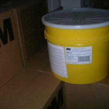 供应3MC-SKFL31化学品泄漏应急处理桶