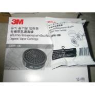 3M3001K有机/酸性气体滤毒盒图片