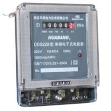 供应DDS228单相电能表厂商,单相电能表功能/材料/优点/特点