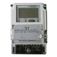 供应国网表费控智能DDZY866C-Z载波带卡图片