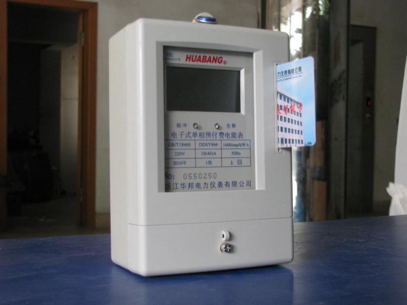 预付费电表图片简述:DDSY866型电子式单相预付费电能表...